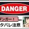 【ワールドトリガー】第168話 簡易バレ【ネタバレ注意・画像あり】