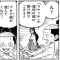 【ワンピース】モモの助が言ってたスナッチの意味とは・・・??